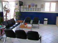 Αίθουσα Αναμονής